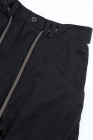 A.F. Artefact Wide Lowclotch Pants
