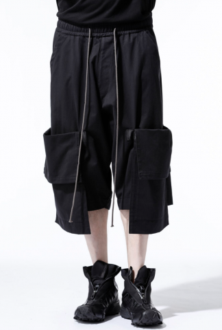 A.F. Artefact Side Pocket Shorts