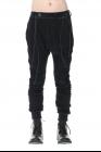 D.HYGEN Cashmere Blend Knit Twisted Jogger Pants